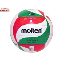 PALLONE VOLLEY SCHOOL V5M2501