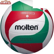 PALLONE VOLLEY V5M1500